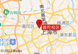 上海六度教育普陀校区