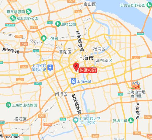 環球雅思教育徐匯校區
