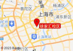 上海新东方学校徐家汇校区
