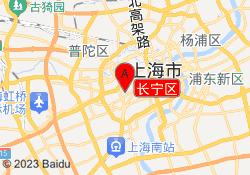 上海艺界教育长宁区