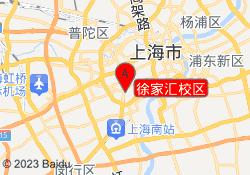 上海自力教育徐家汇校区
