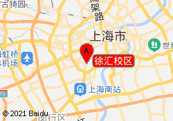 上海自力教育徐汇校区