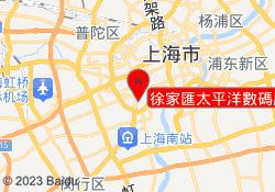 新東方徐家匯太平洋數碼廣場校區