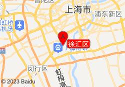 上海启航考研徐汇区