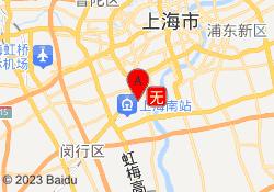 上海三立在线无