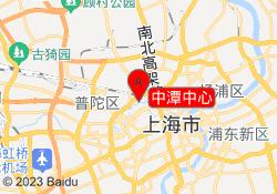上海昂立少儿教育中潭中心