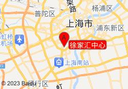 上海昂立少儿教育徐家汇中心