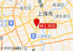 上海童程童美少儿编程教育徐汇校区