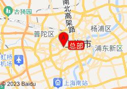 上海小站教育总部