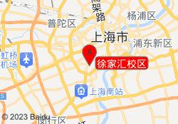 上海樱花日语徐家汇校区