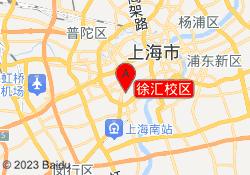 东京学术徐汇校区