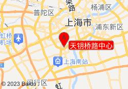 上海昂立外语天钥桥路中心