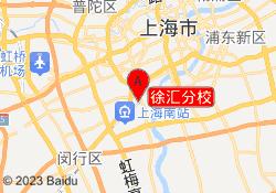 上海金程金融教育徐汇分校