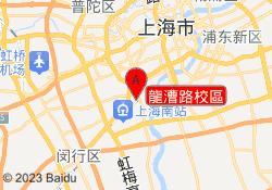 金程教育龍漕路校區