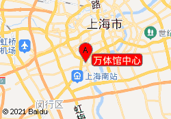 上海东方启明星篮球培训中心万体馆中心
