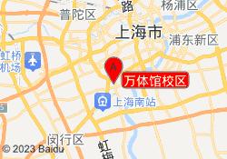 上海启明星篮球训练营万体馆校区