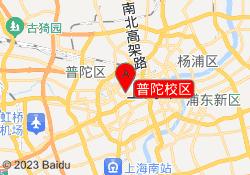 上海仁和会计普陀校区