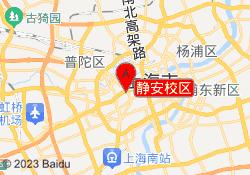 上海新世界教育静安校区