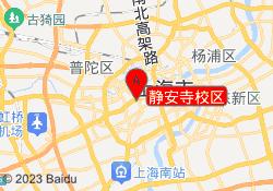 上海新东方学校静安寺校区