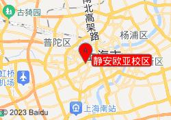 上海新东方学校静安欧亚校区