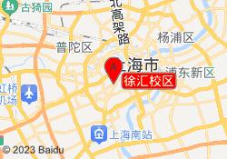 上海英圣教育徐汇校区