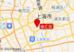 上海龅牙兔儿童情商徐汇区