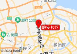 上海学大教育静安校区