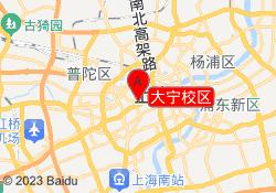 上海复文教育大宁校区