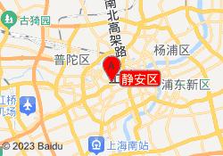 上海东方小熊教育静安区