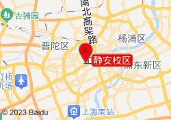 上海东方小熊静安校区