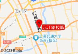 上海艾伯納國際學校元江路校區