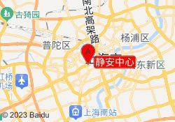 上海新东方前途出国静安中心