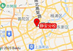 上海美行思远静安分校