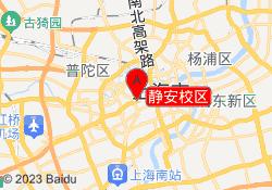 上海新东方学校静安校区