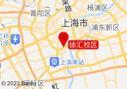 蘑菇教育培训学校徐汇校区