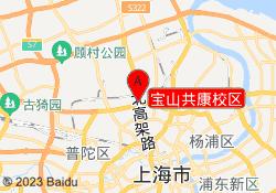 上海仁和会计宝山共康校区