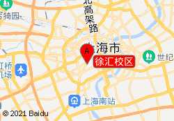 上海学航教育徐汇校区