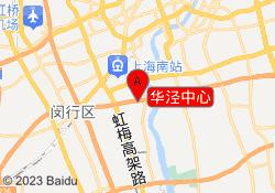上海昂立中学生华泾中心