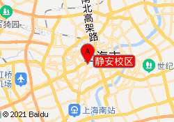 上海学美留学静安校区