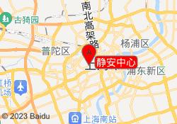 上海学为贵教育静安中心