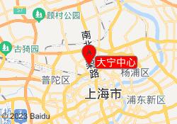 上海昂立外语大宁中心