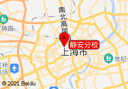 上海学尔森教育静安分校