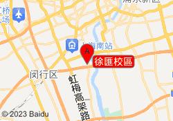 上海體適能健身培訓徐匯校區