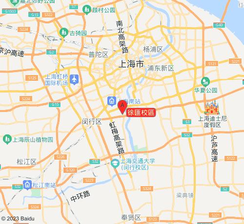 體適能健身培訓徐匯校區
