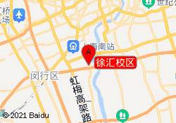 上海体适能健身培训徐汇校区