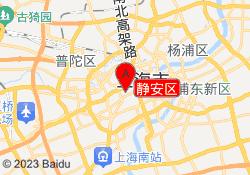 上海常春藤教育静安区