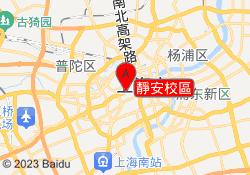 上海麥威英語靜安校區