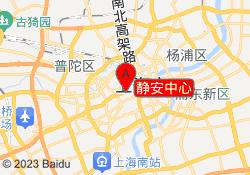 上海学畅留学静安中心