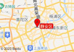 上海学畅出国教育静安区