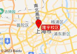 上海菠萝在线隆宇校区